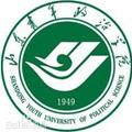 山东青年政治学院标志