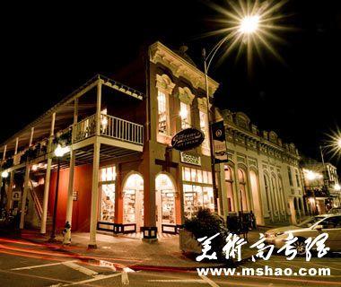 第二站 常青州立学院大学城