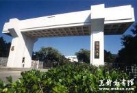 汕头大学2014年免试招收香港学生简章
