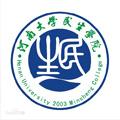 河南大学民生学院标志