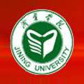 济宁学院标志