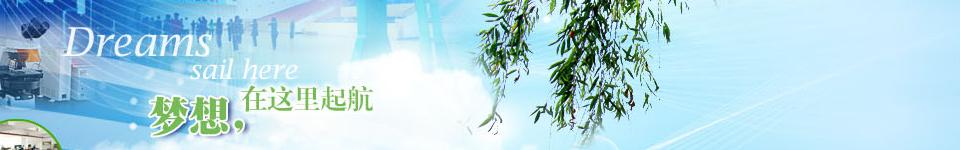 浙江财经大学招生网,浙江财经大学招生信息,艺术类招生简章,录取分数线,成绩查询