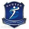 广州体育学院标志