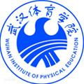 武汉体育学院标志
