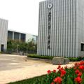 天津大学仁爱学院标志