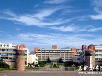 中国海洋大学2014年高水平运动员招生简章