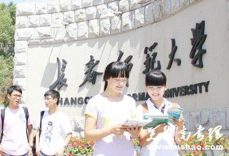 长春大学特殊教育学院2014年艺术类专业招生简章
