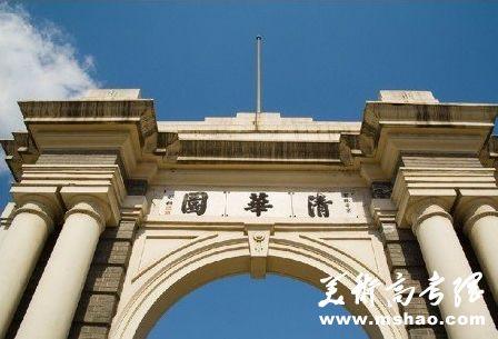 清华大学2014年保送生简章公布不招奥赛保送生