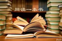 北大规定外语类专业保送生入学后不能转系转专业