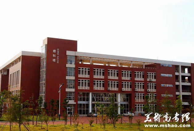 长沙理工大学2014年保送生招生简章