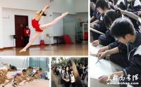 清华大学2014年艺术特长生招生计划