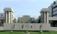 清华大学2014年艺术特长生专业成绩及文化成绩查询