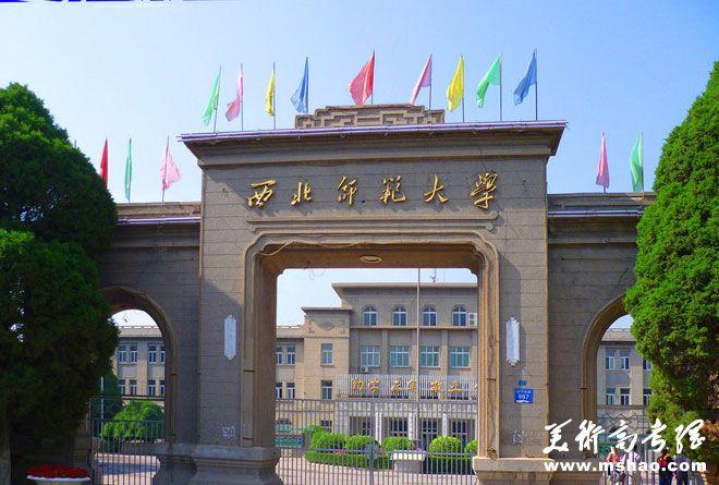 西北师范大学2014年音乐表演专业招生简章(空中乘务方向)
