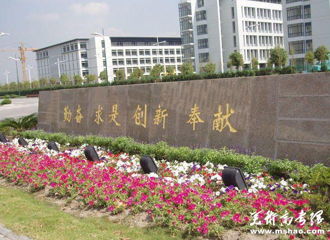 上海工程技术大学2016年艺术类专业招生简章