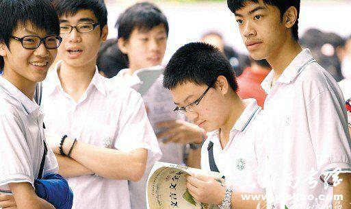 上海2014年随迁子女的异地高考报名条件
