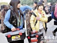 重庆高考2014年艺术类专业联考类型