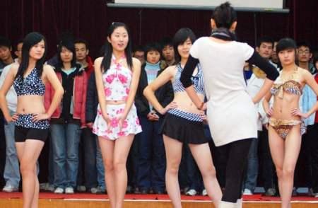 西安培华学院2014年艺术专业录取规则