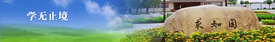 安徽师范大学皖江学院招生网,安徽师范大学皖江学院招生信息,艺术类招生简章,录取分数线,成绩查询