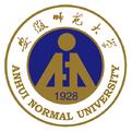 安徽师范大学皖江学院标志