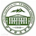 伊犁师范学院标志