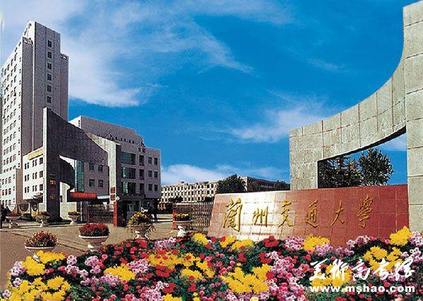 兰州交通大学2015年艺术类专业招生简章