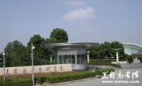 上海视觉艺术学院2014年艺术类校考成绩查询
