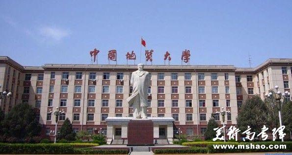中国地质大学(武汉)2016年音乐专业招生简章