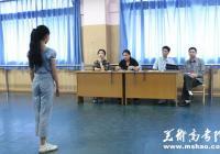 北京大学2014年12月25日发布艺术特长生复试通知