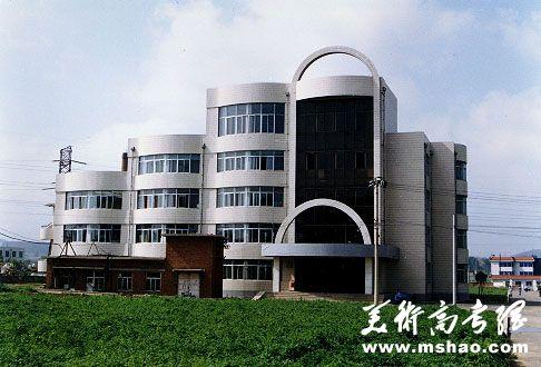 鞍山师范学院2014年艺术类招生简章