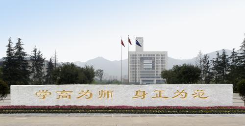 重庆师范大学2014年特殊教育信息与资源专业招生简章