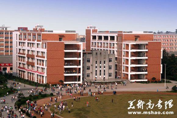 四川工商学院2015年招生章程