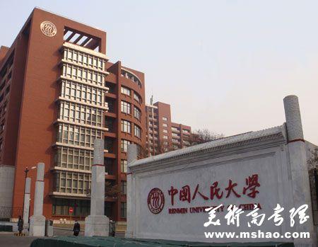 中国人民大学2016年艺术类美术专业招生简章