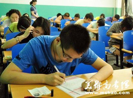 南京大学物化书吓到文科妹引发文理科大讨论