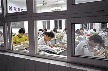 四川2014年高考网上报名本月27至29日进行
