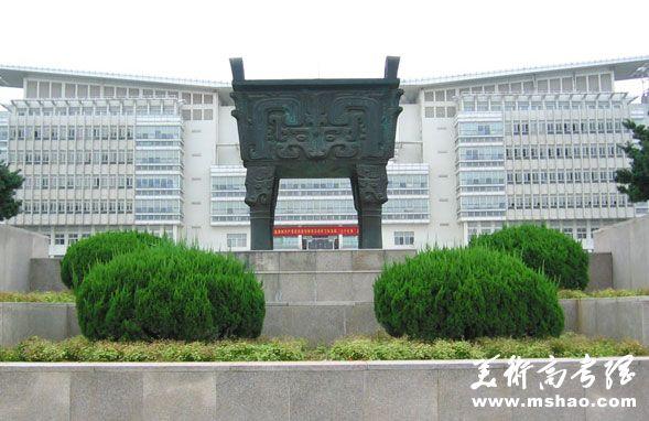 南京师范大学2016年播音与主持艺术专业招生简章