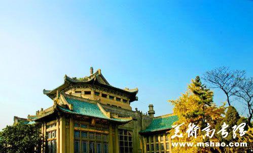 武汉大学2018年艺术类专业招生简章