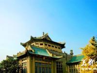 武汉大学 中国最美丽的大学(组图)