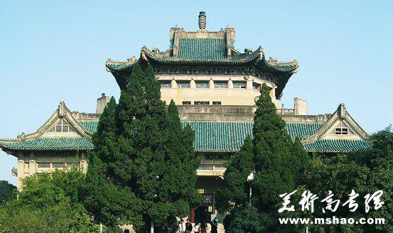 武汉大学2013年全日制普通本科招生章程