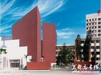 广州美术学院2014年校考省外考点时间安排