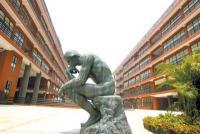 广州美术学院2014年本科插班生招生计划