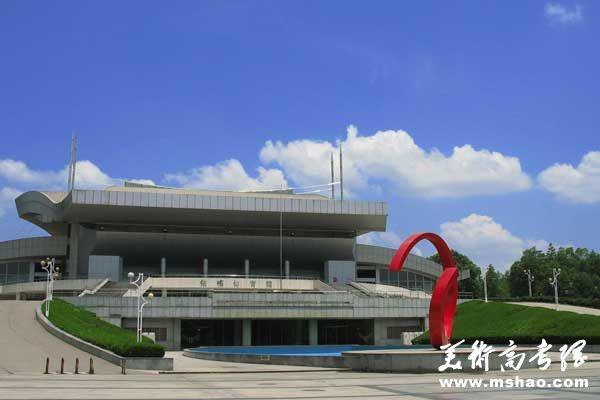华中师范大学2015年美术专业招生简章