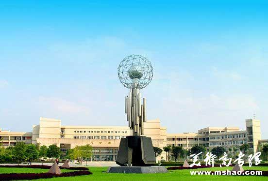 西南石油大学2014年艺术类专业招生简章
