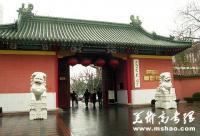 上海交通大学2014年自主选拔实施办法