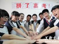 """北京考试院称高考作文分""""大小题"""" 未确定"""