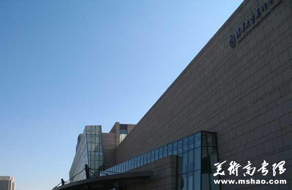 清华大学美术学院2015年本科招生简章