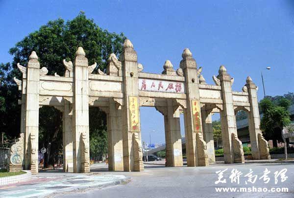华南理工大学2014年自主选拔录取招生简章