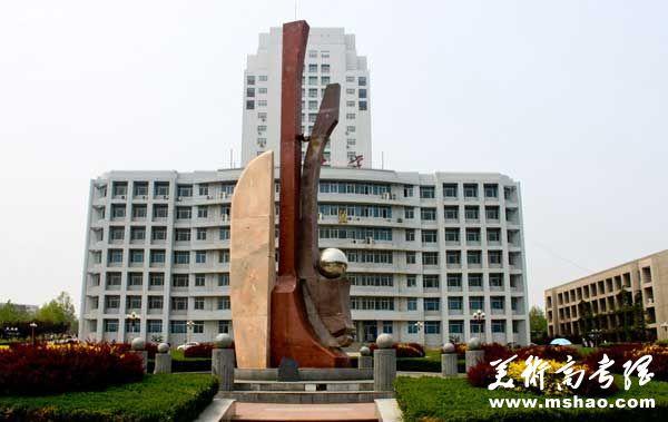燕山大学2014年艺术类专业招生简章