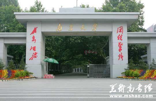 南京大学2016年艺术类戏剧影视文学专业招生简章