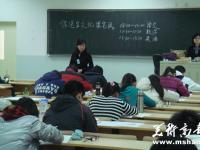 2014年清华大学保送生笔试题