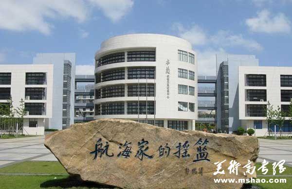 上海海事大学2014年艺术类专业招生简章